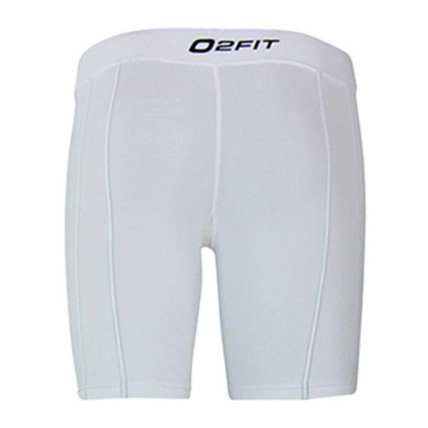Men's-White-Compression-Shorts_BACK(320×320)